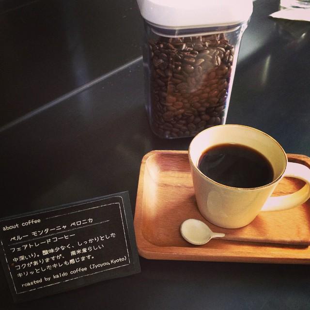 ペルーモンターニャベロニカ。フェアトレードコーヒーです。しっかりしたコクと南米産らしいすっきりした後味。ローストは城陽市のカイドウコーヒー焙煎所さんです。