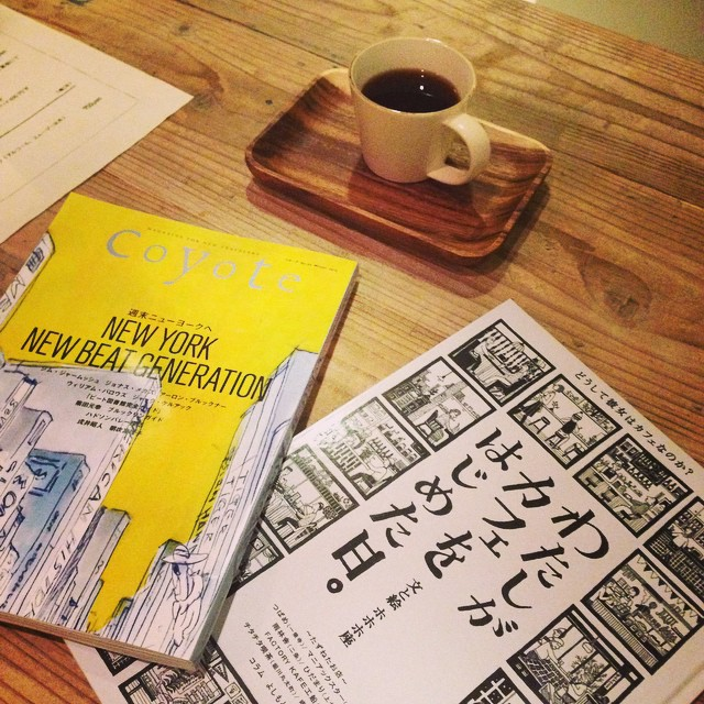 新しい本2冊。ドリップコーヒーは今月中はグァテマラウエウエティナンゴ。中深煎りですがペルーよりはすっきりとした酸味を感じます。 焙煎はカイドウコーヒー焙煎所さん。  明日24日明後日25日はお休みです。  #グァテマラコーヒー#カイドウコーヒー焙煎所#スゥレッドカフェ