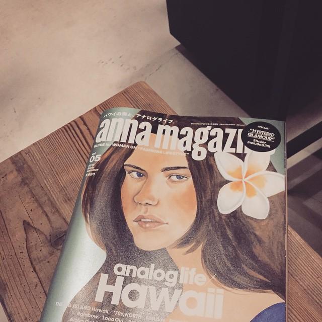 本日、5/7(木)はお休みです。今月の本棚☆☆☆anna magazineの最新号、特集はアナログなハワイ。5月、次回のお休み20(水)21(木)です。