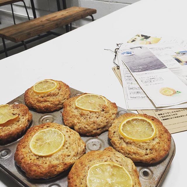 レモンとカモミールのマフィン焼き上がりました…!#レモンとカモミール