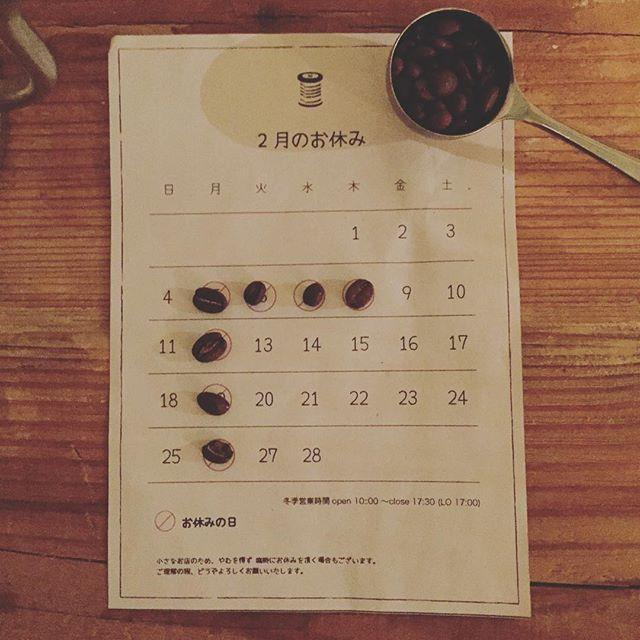 2月のお休み***5(月)~8(木)連休を頂きます。その他は今月は月曜日がお休みとなっております。今月もどうぞよろしくお願い致します🐓️*** #ハクブレンド#スゥレッドオリジナルブレンド#🐓ハク #使用した豆はスタッフで美味しく淹れて頂きました