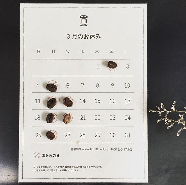 3月のカレンダーです。.営業時間変更になりました。.10:30〜18:00(LO17:30)※モーニングの提供は2月いっぱいで、終了致しました。※ランチは11:00~よりとなります。※ランチプレートは売り切れ次第終了致します。.今月もどうぞよろしくお願い致します#スゥレッドカフェ