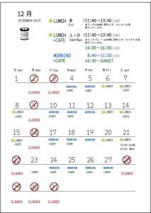 カレンダー12_更新